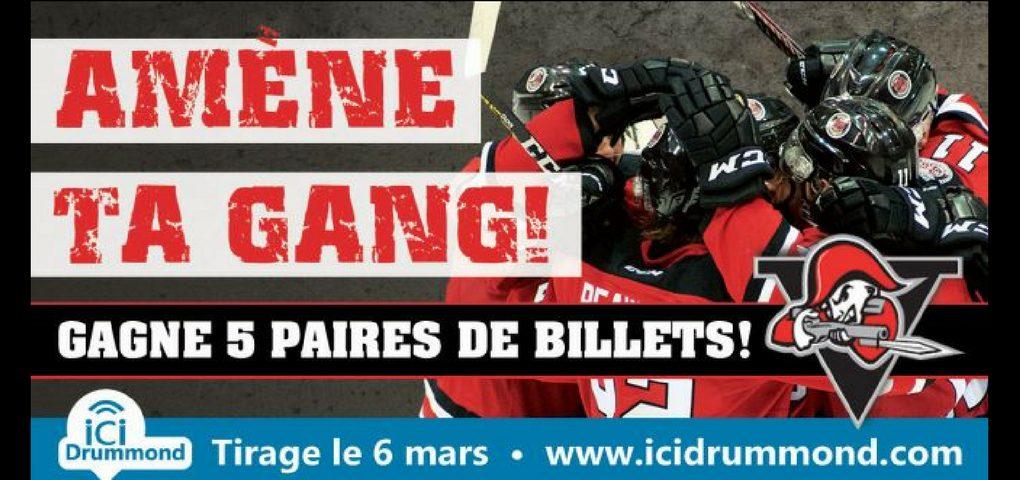 concours quebec gratuit Centre Marcel-Dionne