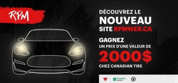 Gagnez 2000$ chez Canadian Tire grâce au Concours Nouveau Site RPM