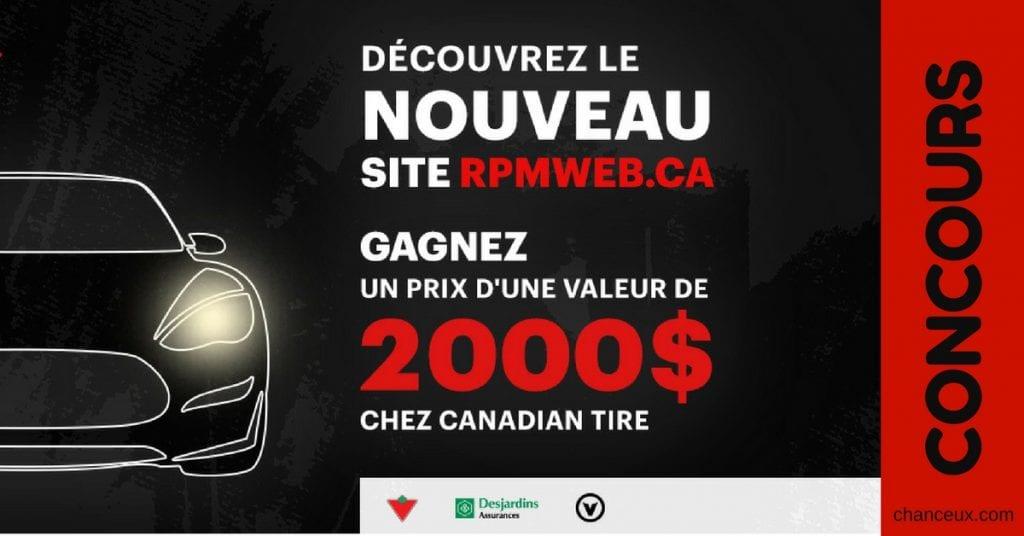 Gagnez 2000$ chez Canadian Tire!