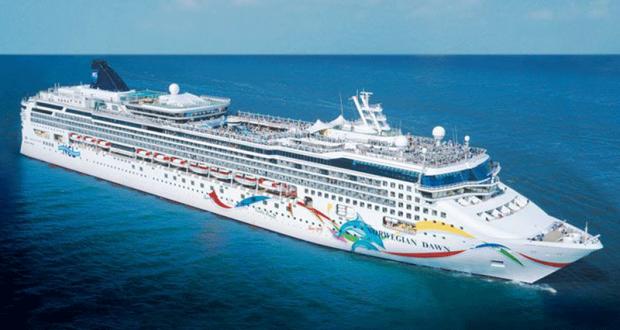 Gagnez Une Croisière De 7 Jours Pour 2 Vers Les Bahamas