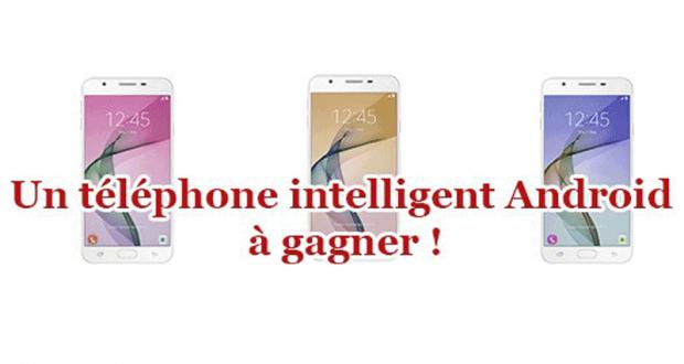 Gagnez un téléphone intelligent Android