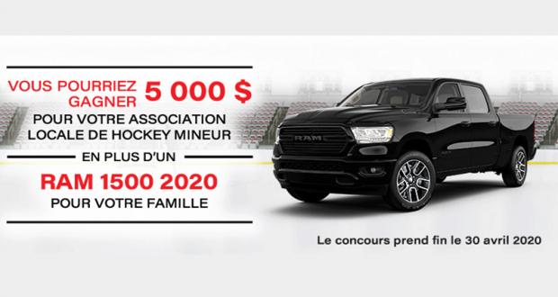 Gagnez un véhicule Ram 1500 2020