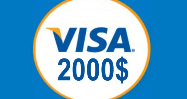 Gagnez une carte-cadeau Visa de 2 000 $