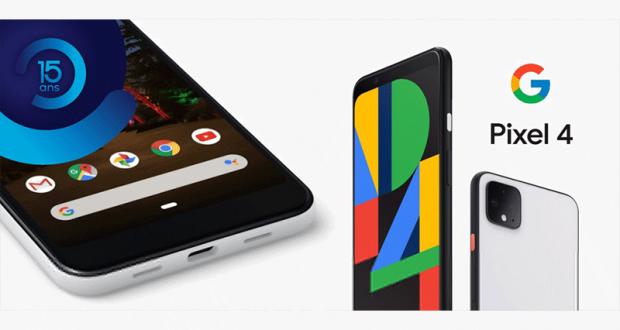 Gagnez Un téléphone Pixel 4 de 999$