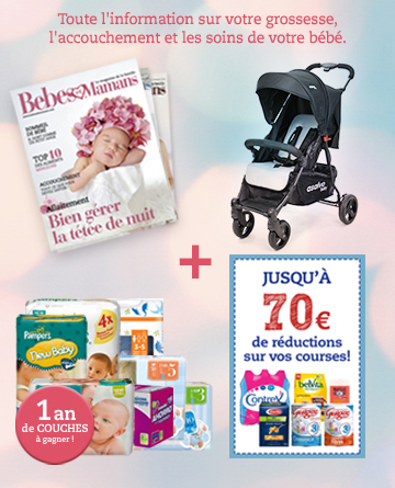 Gagnez 1 lot d'un an de couches Pampers