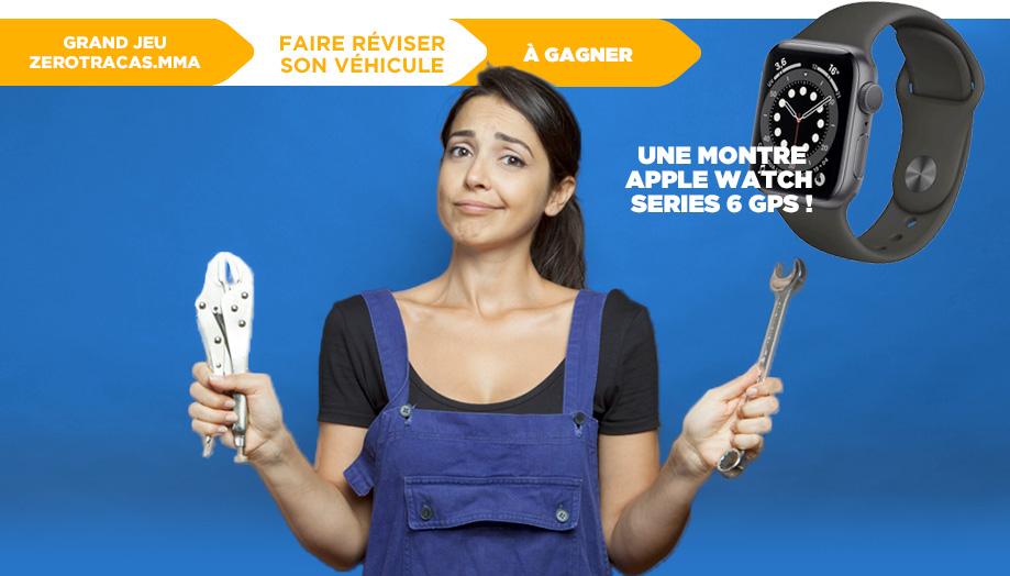 Gagnez 1 montre connectée Apple Watch (429 euros)
