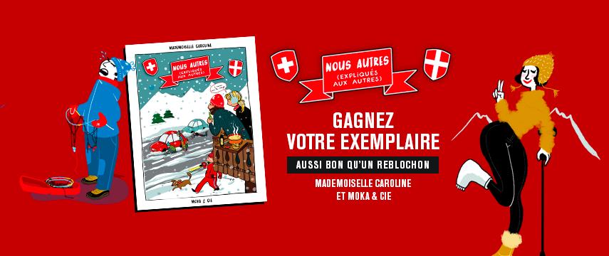 """Gagnez 1 bande dessinée """"Nous Autres (expliqués aux autres)"""""""