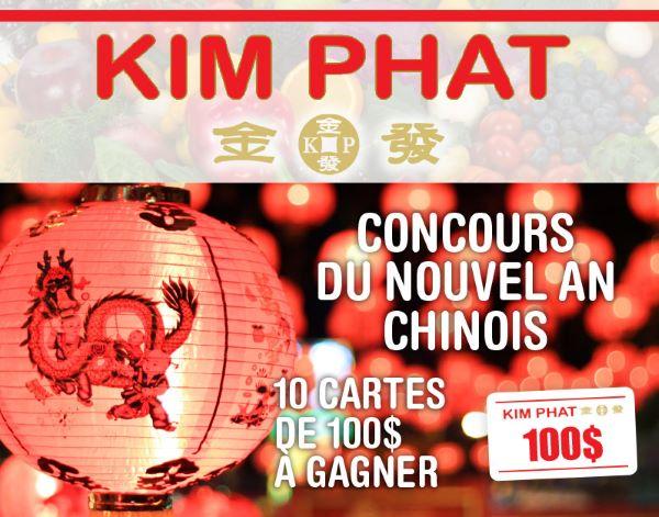 GAGNEZ L'UNE DES 10 CARTES-CADEAUX DE 100$ CHEZ KIM PHAT!