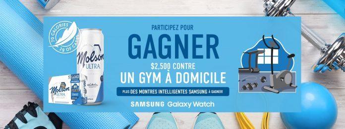 Gagnez 2500$ pour un gym à domicile ou une montre intelligente Samsung!